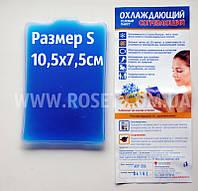 Гелевый термопакет - Gelex S (10,5х7,5 см), фото 1
