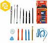 Универсальный набор инструментов (70 в 1) для ремонта техники, Jakemy JM-P01