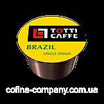 Кофе в капсулах Totti Caffe Brazil 100 шт