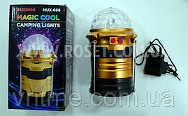 Туристическая лампа - Muxindo Camping Lamp Magic Cool