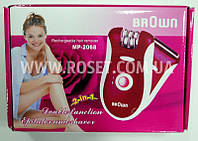 Эпилятор беспроводной - Brown MP-2068 2в1, фото 1