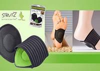 Мягкие стельки от боли для ног Strutz ZX