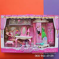 Кукла и аксессуары, мебель в коробке
