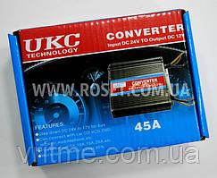 Автомобильный конвертер 24V to 12V - UKC Converter 45A