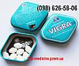 Вигра голд,Vigra 6800 мг  - для потенции , фото 2