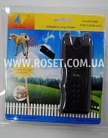Відлякувач собак - Ultrasonic Dog Chaser ZF-851E