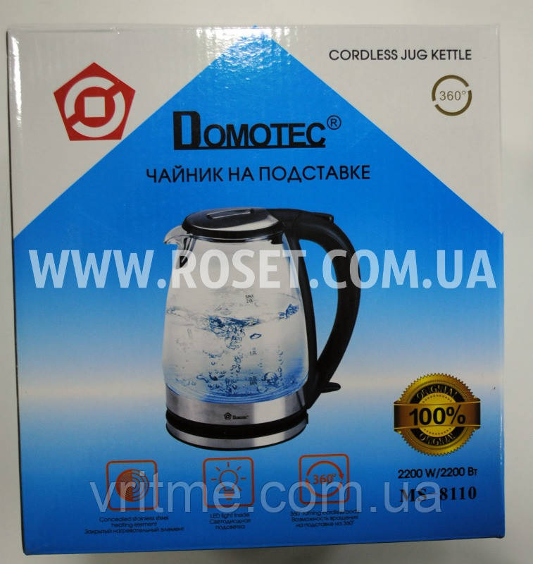 Чайник электрический Domotec MS 8110 2200W (Черный)