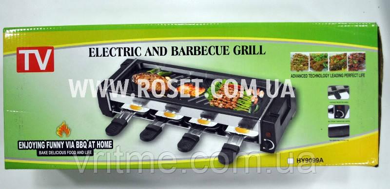 Электрический гриль-барбекю - Electric and Barbecue Grill HY9099А