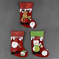 """Різдвяний """"Носок"""" 3 види"""