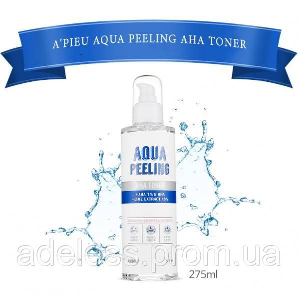 Тонер для лица APIEU AQUA PEELING с AHA и BHA - кислотами и экстрактом лайма
