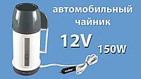 Автомобильный чайник Domotec MS-0823 12V 150W, фото 1