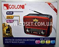 Портативный проигрыватель MP3 + радио - Golon RX-455S Solar Panel LED Красная, фото 1