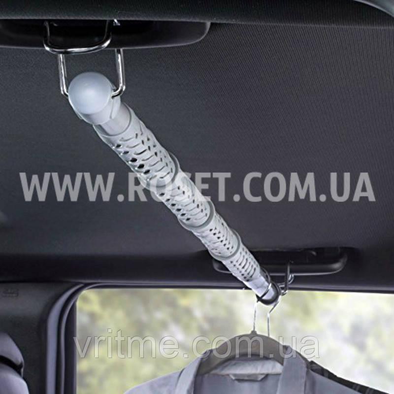 Телескопическая вешалка для одежды в автомобиль