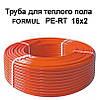 Труба для теплого пола Formula PE-RT 16х2 мм(Турция)