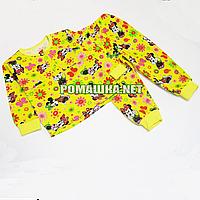 Детская байковая пижама с начесом р. 80-86 ткань ФУТЕР 100% хлопок ТМ Алекс 3487 Желтый Б 80