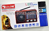 Проигрыватель портативный мини - Golon RX-8866BT MP3 USB TF FM LEDLight, фото 1