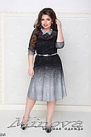 Платье двухцветное вечернее с воротником гипюр 50,52,54,56