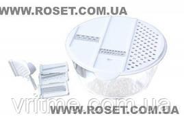 Терка с контейнером Mini procesator alimente MJY-201188