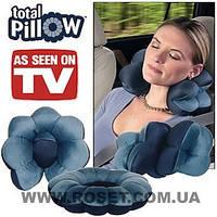Подушка для путешествий Total Pillow (Тотал пилоу) (синяя, голубая, розовая, зеленая)