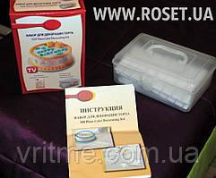 Набор для декорации тортов 100 Piece Cake Decoration Kit