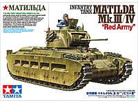 Matilda Mk.III/IV 'Red ARMY' 1/35 TAMIYA 35355