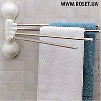 Держатель для полотенец на 4 планки Towel Rack, фото 1