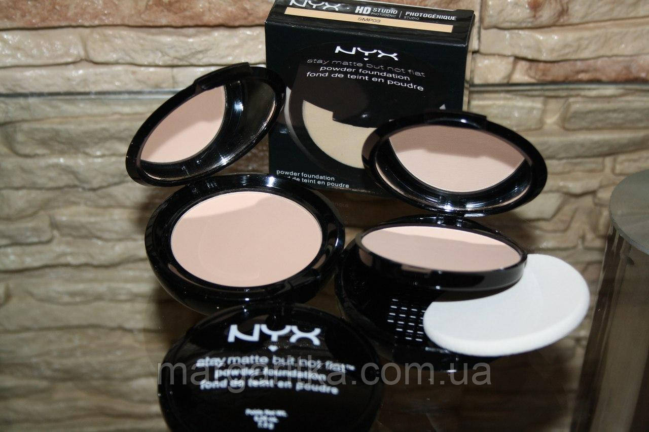 Пудра NYX Stay Matte.7.5 гр.  (Копия)никс
