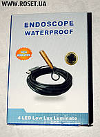 Универсальная водонепроницаемая камера - Endoscope Waterproof 5 метров (4 LED)