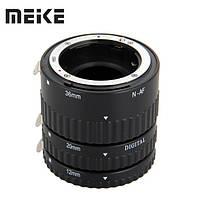 Meike набор макро колец с автофокусом AF для Nikon