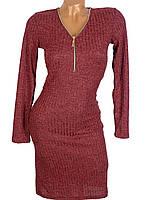 Модное нарядное платье (в расцветках)