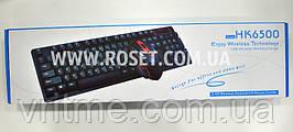 Бездротова клавіатура і оптична миша - UKC HK6500