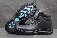 Мужские зимние ботинки Ecco темносиние с голубым 3551