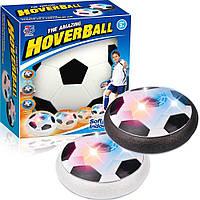 Летающий мяч HoverBall, Мяч ховерболл, Аэрофутбол, Летающий футбольный диск, Воздушный футбол, Футбольный мяч