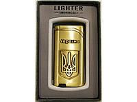 Зажигалка турбо подарочная Lighter Герб Украины Символика Острое пламя Gold
