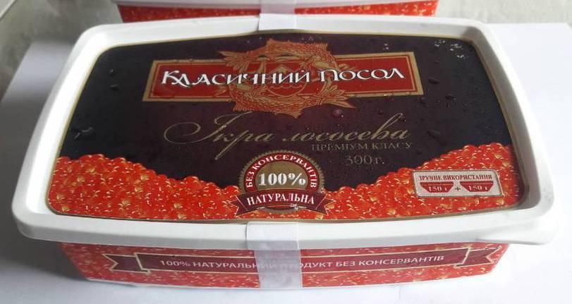 """Икра красная форели, солено-мороженная """"Классический посол"""", 300 грамм"""