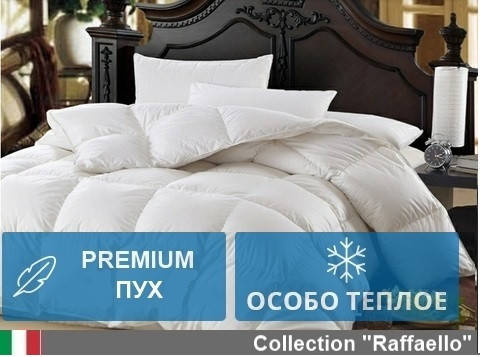 Одеяло полуторное пуховое Зимнее Raffaello 140x205 пух 100% Премиум MirSon 053, фото 2