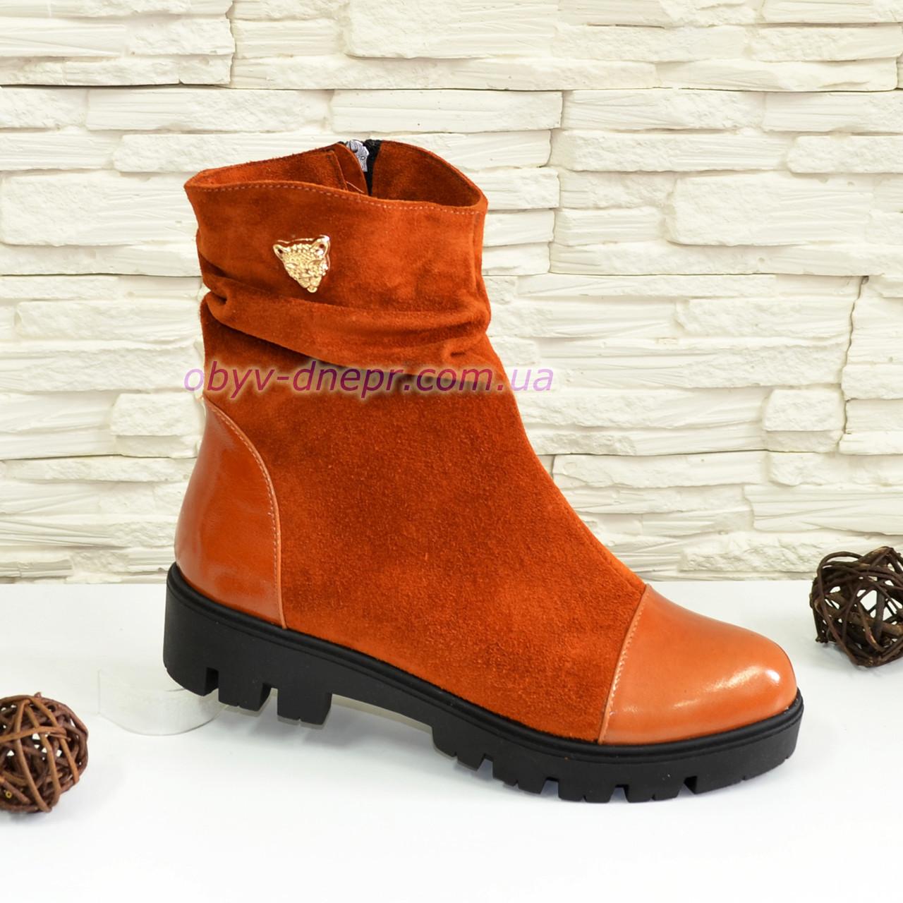 Ботинки женские замшевые зимние рыжие на тракторной подошве
