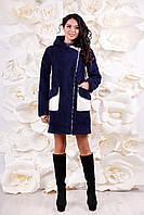 Зимнее женское темно-синее пальто П-1057 Chaplin Fresco+Кашемир Тон 207 Favoritti 44-54 размеры