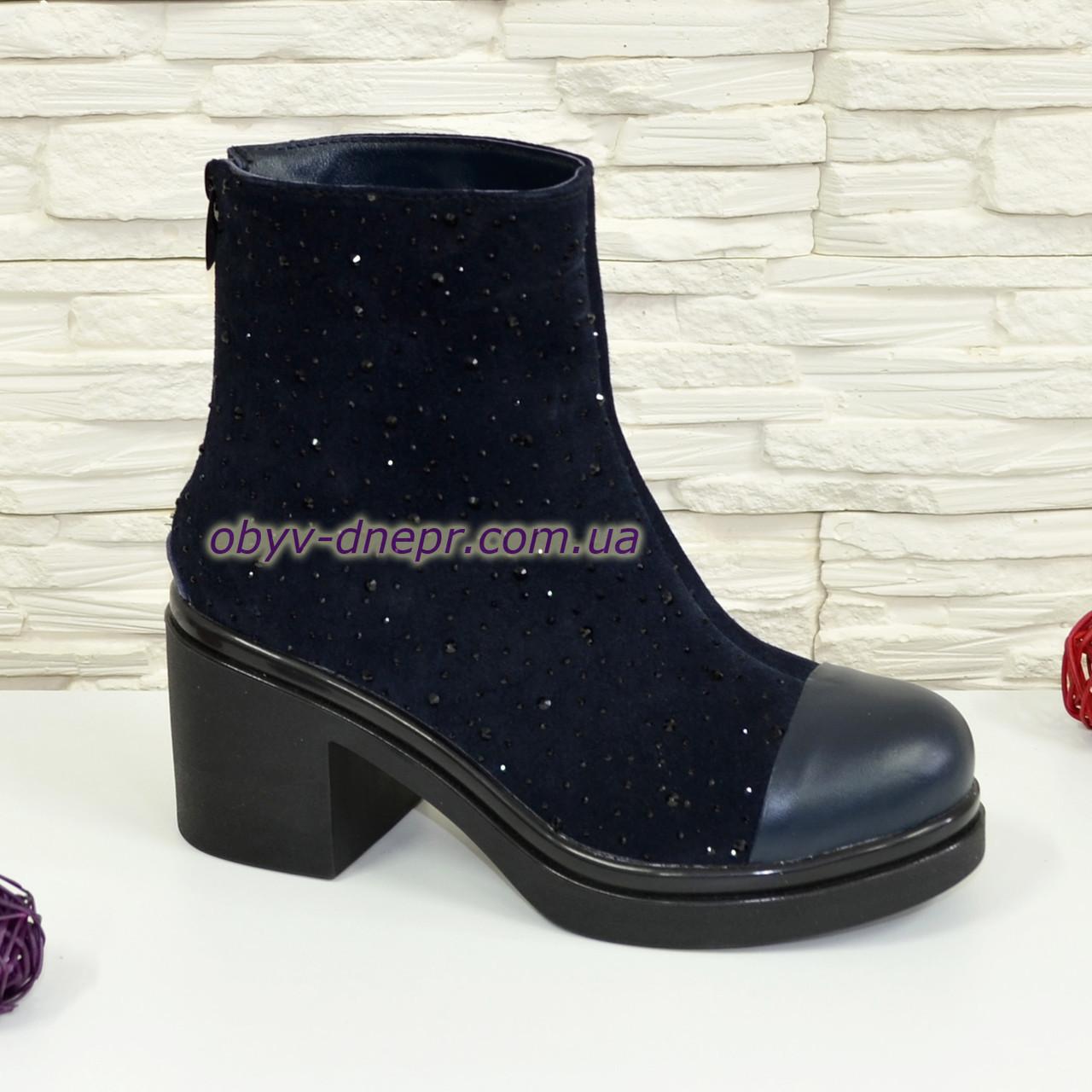 Ботинки демисезонные женские на устойчивом каблуке, натуральная синяя замша.