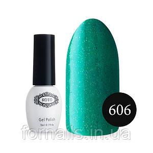 Песочный гель-лак Koto №606 (5 мл,теплый зеленый с мелким песочком, эмаль)