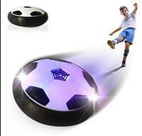 HoverBall Ховербол Аэро мяч Аэрофутбол Летающий диск 11 см разных цветов LED