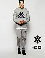 Зимний спортивный костюм Kappa