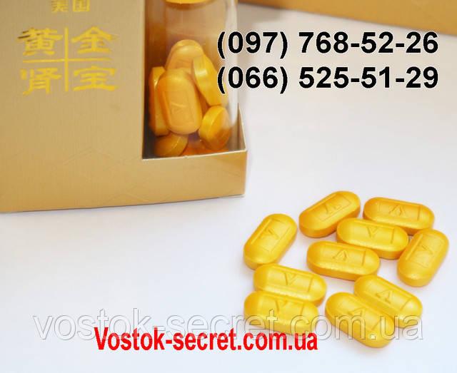Натуральная китайская виагра Золотой Дракон