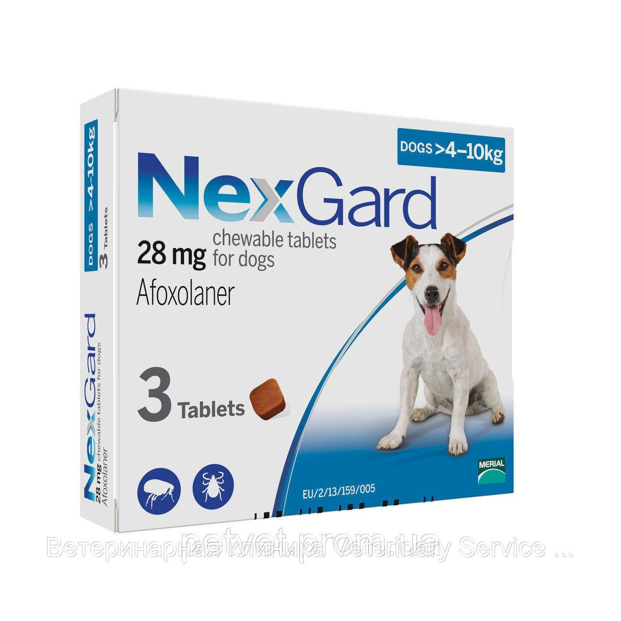 НексГард 4 - 10 кг