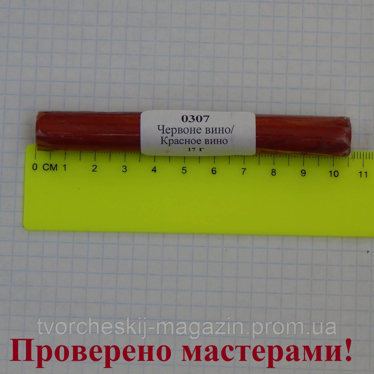 Полимерная глина LEMA (Лема), цвет металлик красное вино, 17 г.