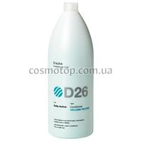 Erayba D26 Кондиционер для объема