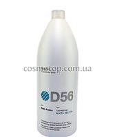 Erayba D56 Кондиционер для седых и осветленных волос