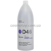 Erayba D46 Кондиционер для выпрямления волос