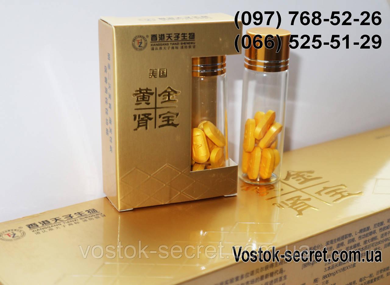 Натуральная китайский препарат для потенции Золотой Дракон, 10таблеток × 9800мг