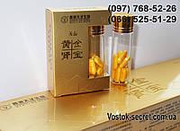 Натуральная китайская виагра Золотой Дракон, 10таблеток × 9800мг